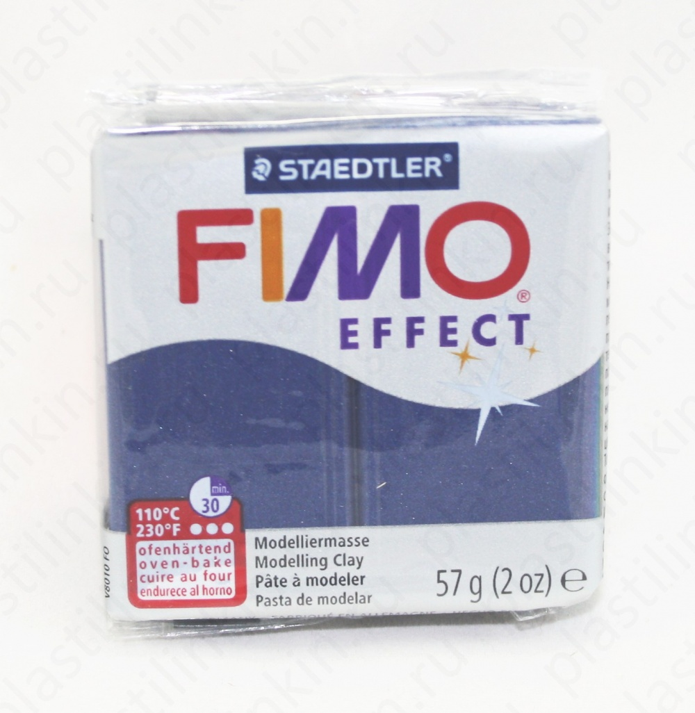 Fimo Effect, металлик сапфир